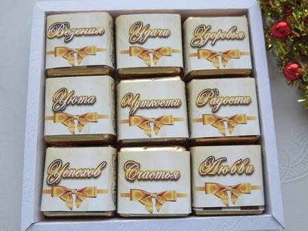 Шокобокс на 9 конфет Птичье молоко ручной работы на заказ