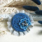 """Брошь бохо """"Голубое озеро"""" цветок из ткани синий"""