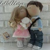 Кукла текстильная Влюбленная пара