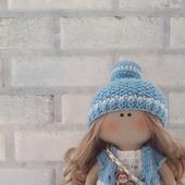 """Кукла текстильная """"В ожидании сына"""""""