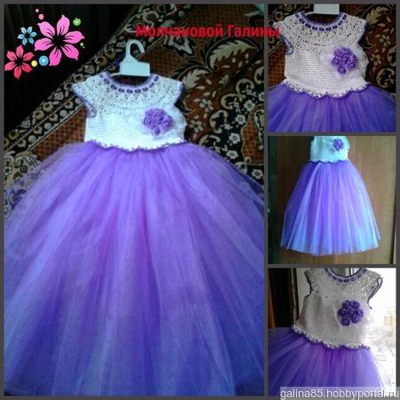 Нарядное платье ручной работы на заказ