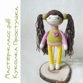 Куколка Простушка