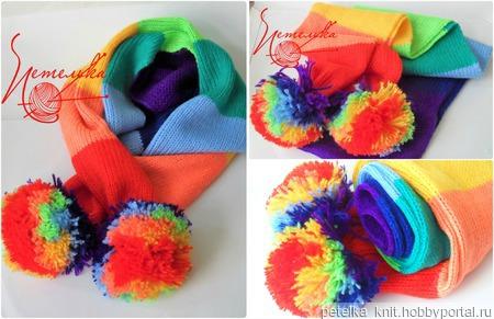 Rainbow шарф ручной работы на заказ