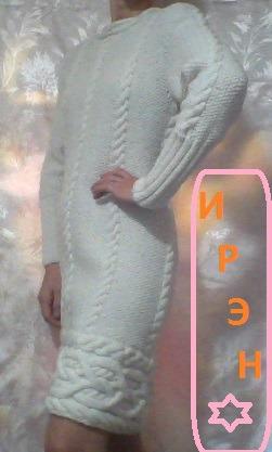 Коралловое платье косами ручной работы на заказ