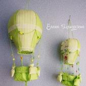Воздушный шар (интерьерная игрушка)