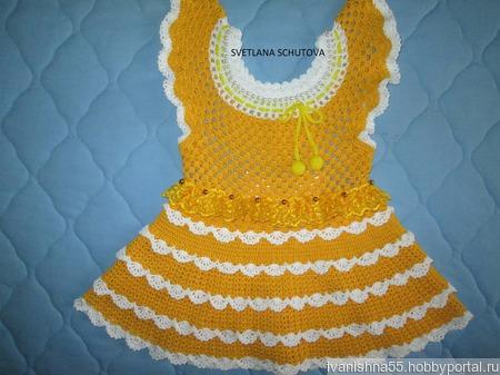 """Платье """"Солнышко"""" ручной работы на заказ"""