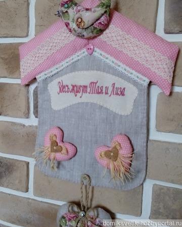 Именной интерьерный текстильный домик ручной работы на заказ