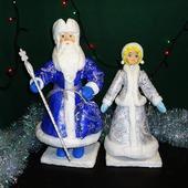 Дед Мороз и Снегурочка - ватные фигуры под ёлку