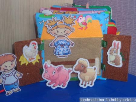 Развивающие книжки для малышей ручной работы на заказ