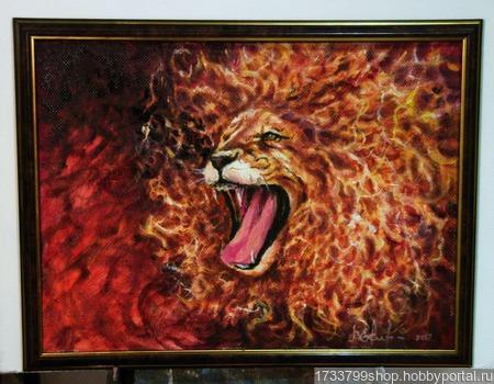 Огненный лев (маслом) ручной работы на заказ