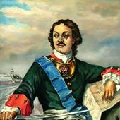 Первый российский император,Пётр первый.