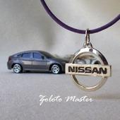 "Брелок "" Nissan"" Серебро 925 пробы."