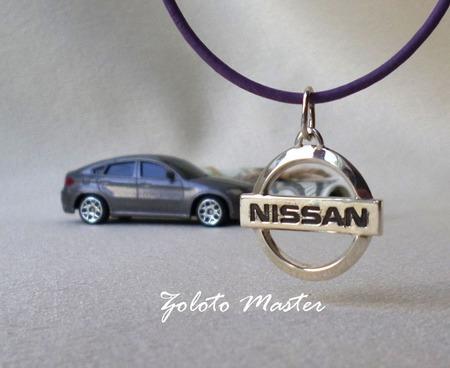 """Брелок """" Nissan"""" Серебро 925 пробы. ручной работы на заказ"""