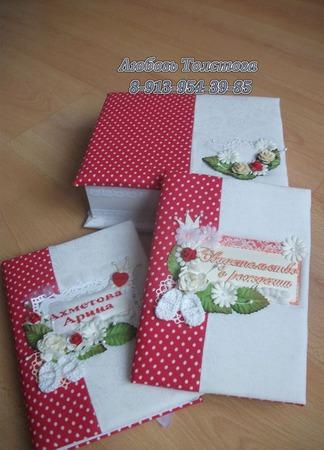 Подарочный набор (блокнот развития, папка для документов. коробка) ручной работы на заказ