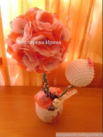 """Интерьерная композиция """"Розовый вечер"""" ручной работы на заказ"""