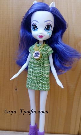 Платье на куклу Май Литл Пони ручной работы на заказ