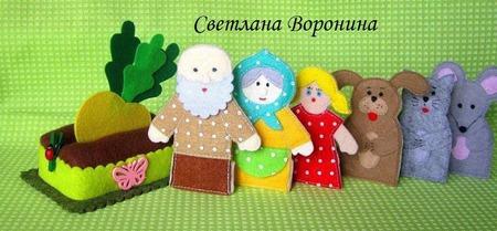 Пальчиковые куклы из фетра ручной работы на заказ