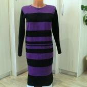 Платье вязаное черно-фиолетовое