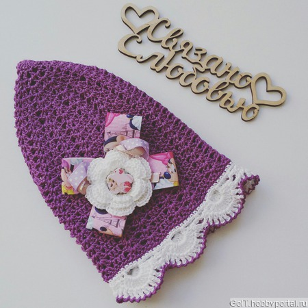 Панамка для девочки ручной работы на заказ