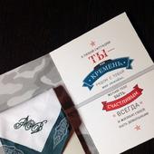 Открытка и платочек носовой 23 февраля с вышивкой инициалов