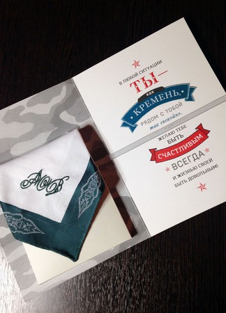 Открытка и платочек носовой 23 февраля с вышивкой инициалов ручной работы на заказ