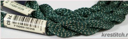 Anchor Pearl зеленый с золотой нитью (7683) нить для вышивания ручной работы на заказ
