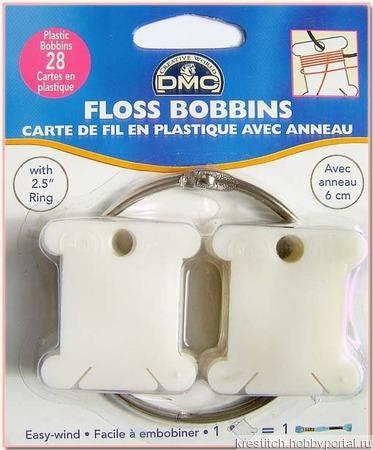 Бобинки пластиковые с кольцом (арт.6105/12 DMC) ручной работы на заказ