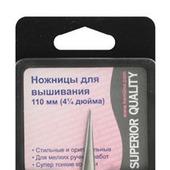 Ножницы для вышивания 11 см (арт.340 Hemline)