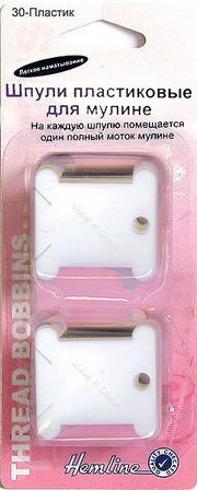 Шпули пластиковые для мулине (арт.М3006.PL Hemline) ручной работы на заказ