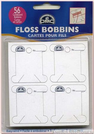 Бобинки картонные (арт. 6101/12 DMC) ручной работы на заказ
