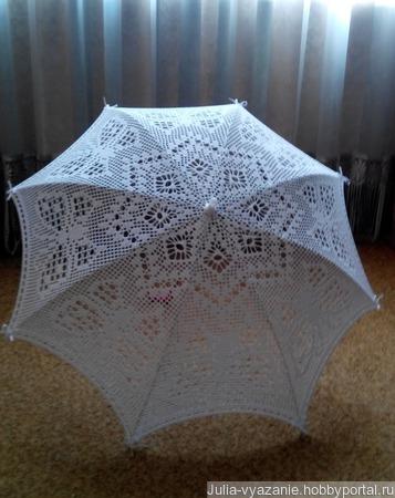 """Вязаный зонт """"Чародейка"""" ручной работы на заказ"""