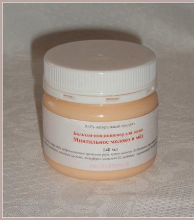 Миндальное молоко и мед. Бальзам-кондиционер для волос. ручной работы на заказ