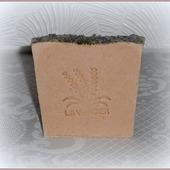 Шелковая лаванда.  Натуральное мыло с шелком