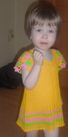 Солнечное платье ручной работы на заказ
