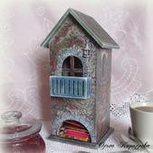 """""""В уютном дворике"""" чайный домик"""