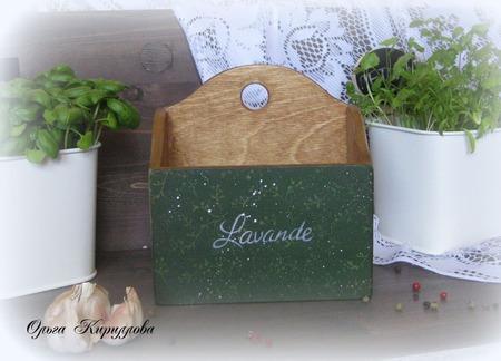 """Короб для специй """"Лаванда"""" ручной работы на заказ"""