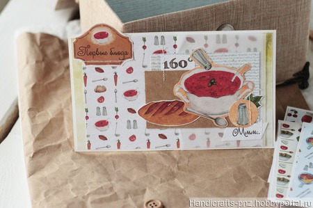 Шкатулка для кулинарных рецептов ручной работы на заказ