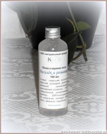 Василек и ромашка. Мицеллярная вода для очищения и глубокого увлажнения кожи ручной работы на заказ