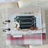 Кулинарный блокнот в винтажном стиле