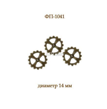 ФП-1041 Шестеренки. Декоративные элементы ручной работы на заказ