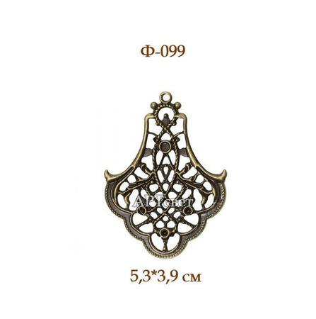 Ф-099 Филигрань. Античная бронза. Декоративные элементы ручной работы на заказ