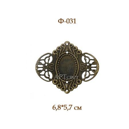 Ф-031 Коннектор под кабошон. Античная бронза. Декоративные элементы ручной работы на заказ
