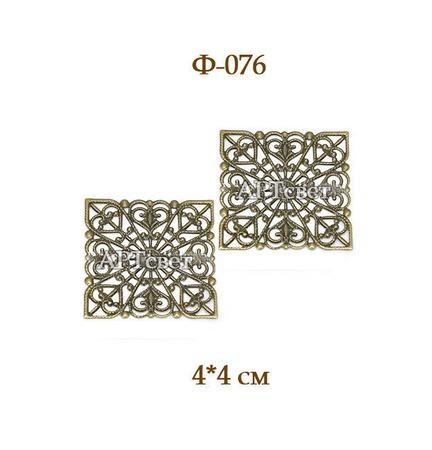 Ф-076 Филигрань. Античная бронза. Декоративные элементы ручной работы на заказ