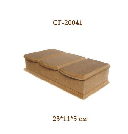 СГ-20041 Шкатулка с 3-мя отделениями. Заготовки для декупажа ручной работы на заказ