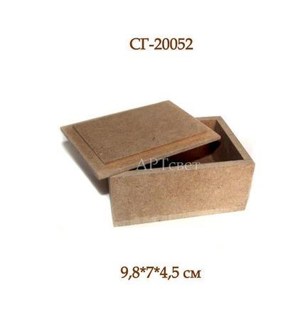 СГ-20052 Шкатулка мини. Заготовки для декупажа ручной работы на заказ