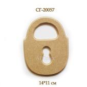 057 Замок Основа для панно или ключницы. Заготовки для декупажа