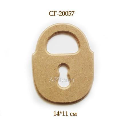 СГ-20057 Основа для панно или ключницы. Заготовки для декупажа ручной работы на заказ