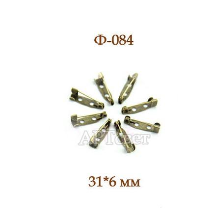 Основы для броши. 3 вида! Металлическая фурнитура ручной работы на заказ
