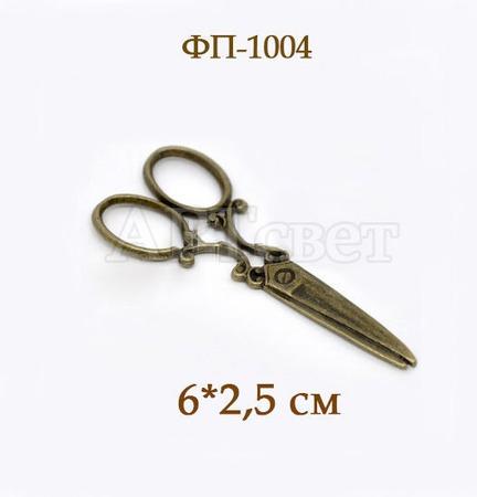 ФП-1004 Подвески металлические. Декоративные элементы. ручной работы на заказ
