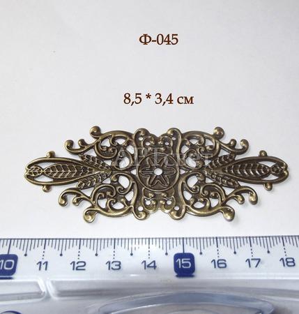 Ф-045  Филигрань (антич. бронза) ручной работы на заказ